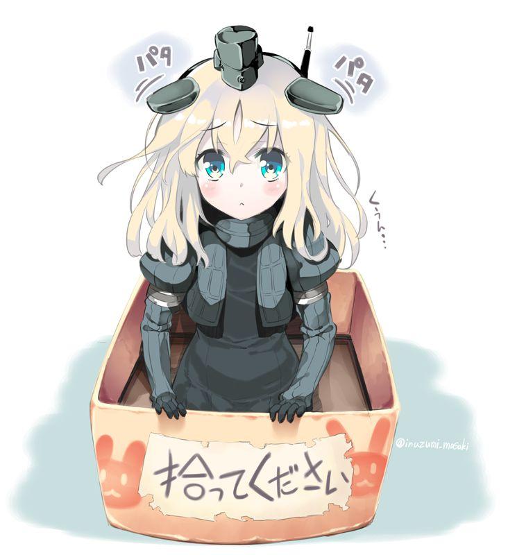 箱の中に118
