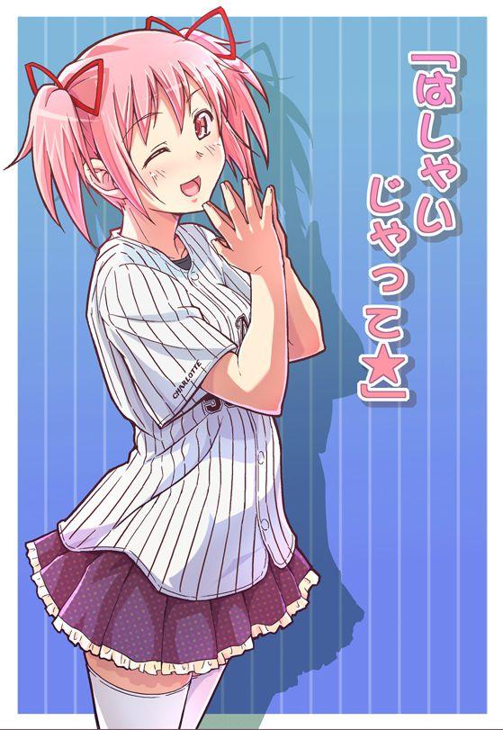 baseball_uniform223