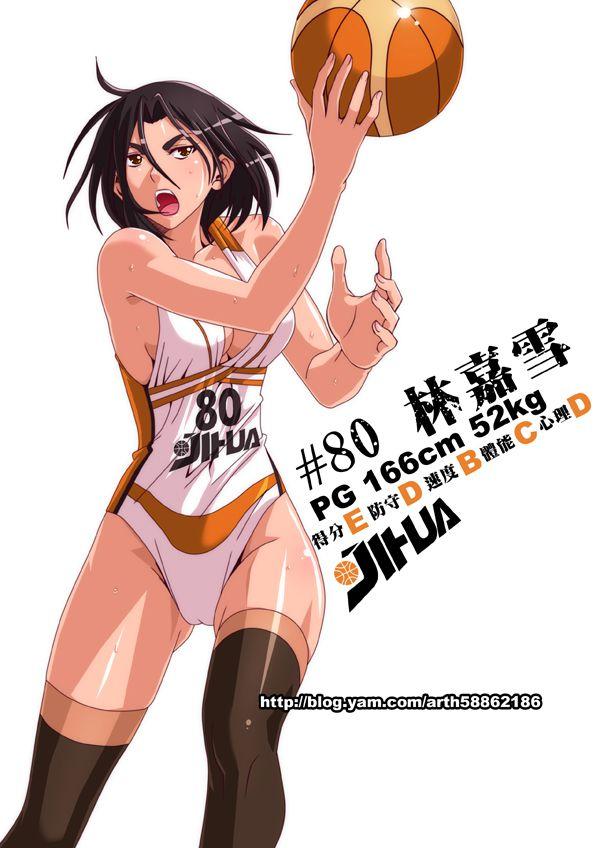 basketball_uniform033
