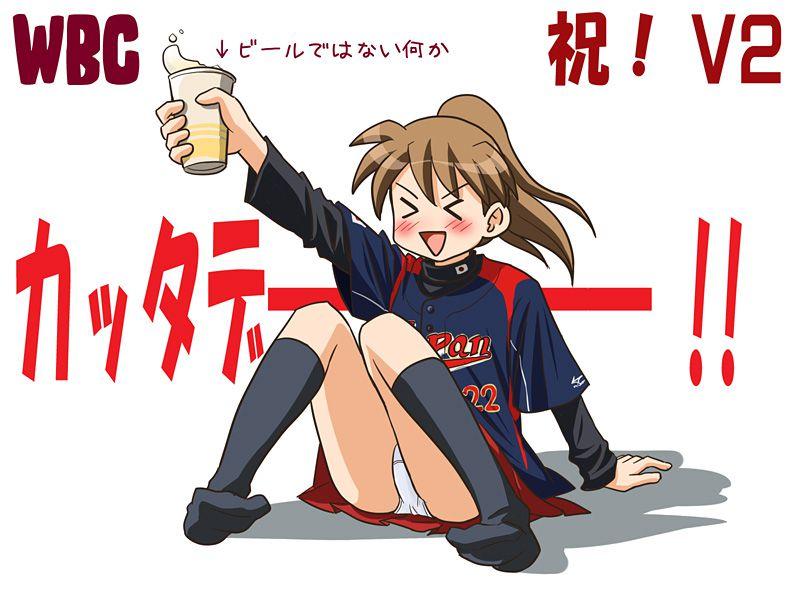 baseball_uniform059
