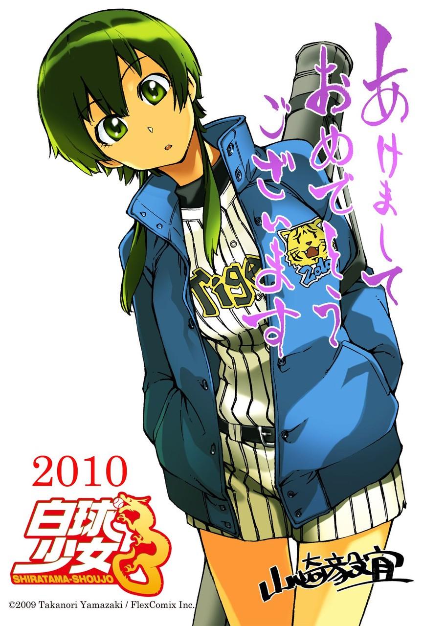 baseball_uniform183