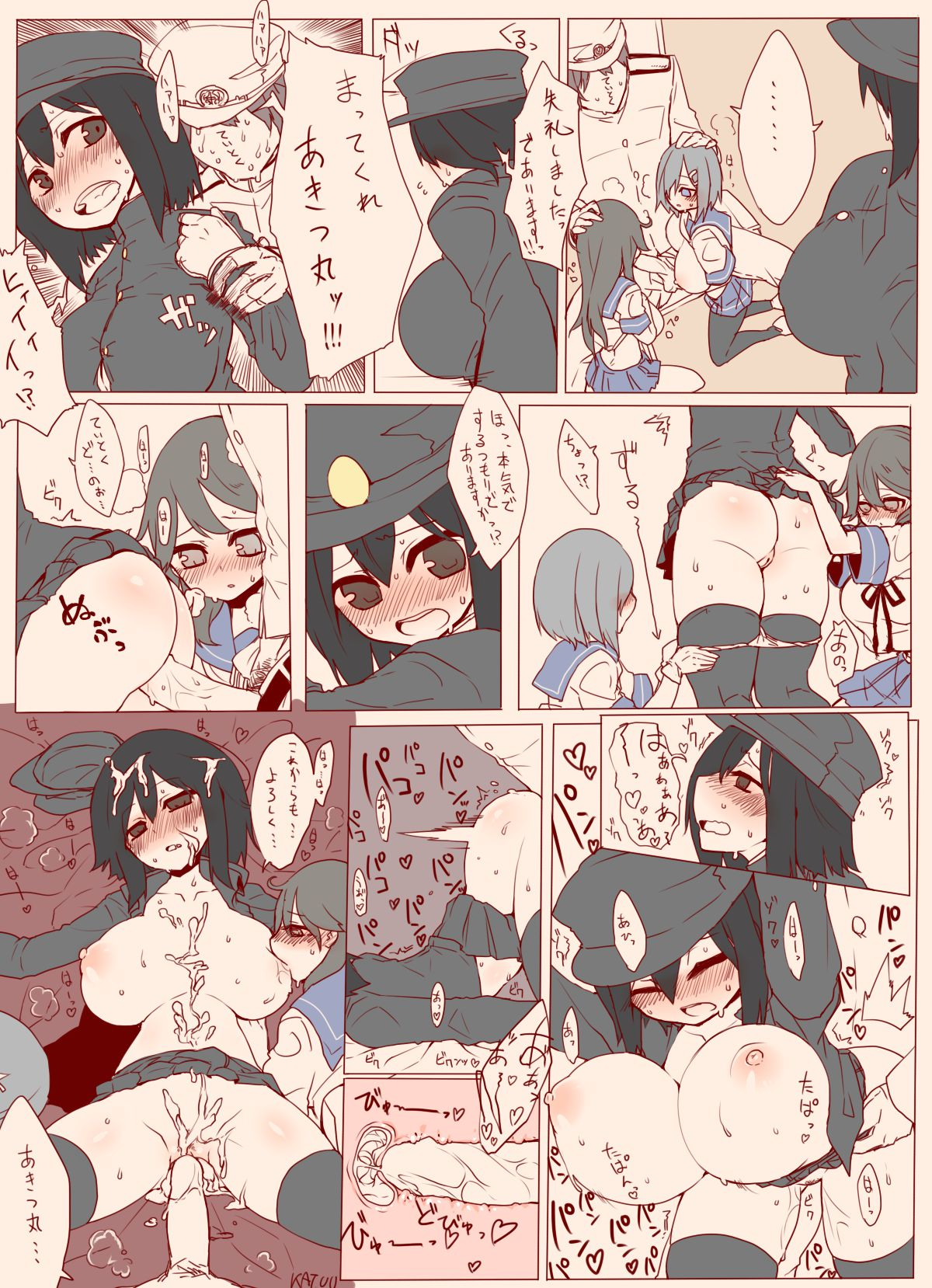 akitsu_maru_(kantai_collection)252