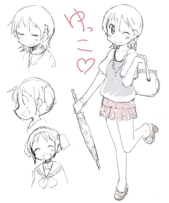 aioi_yuuko009