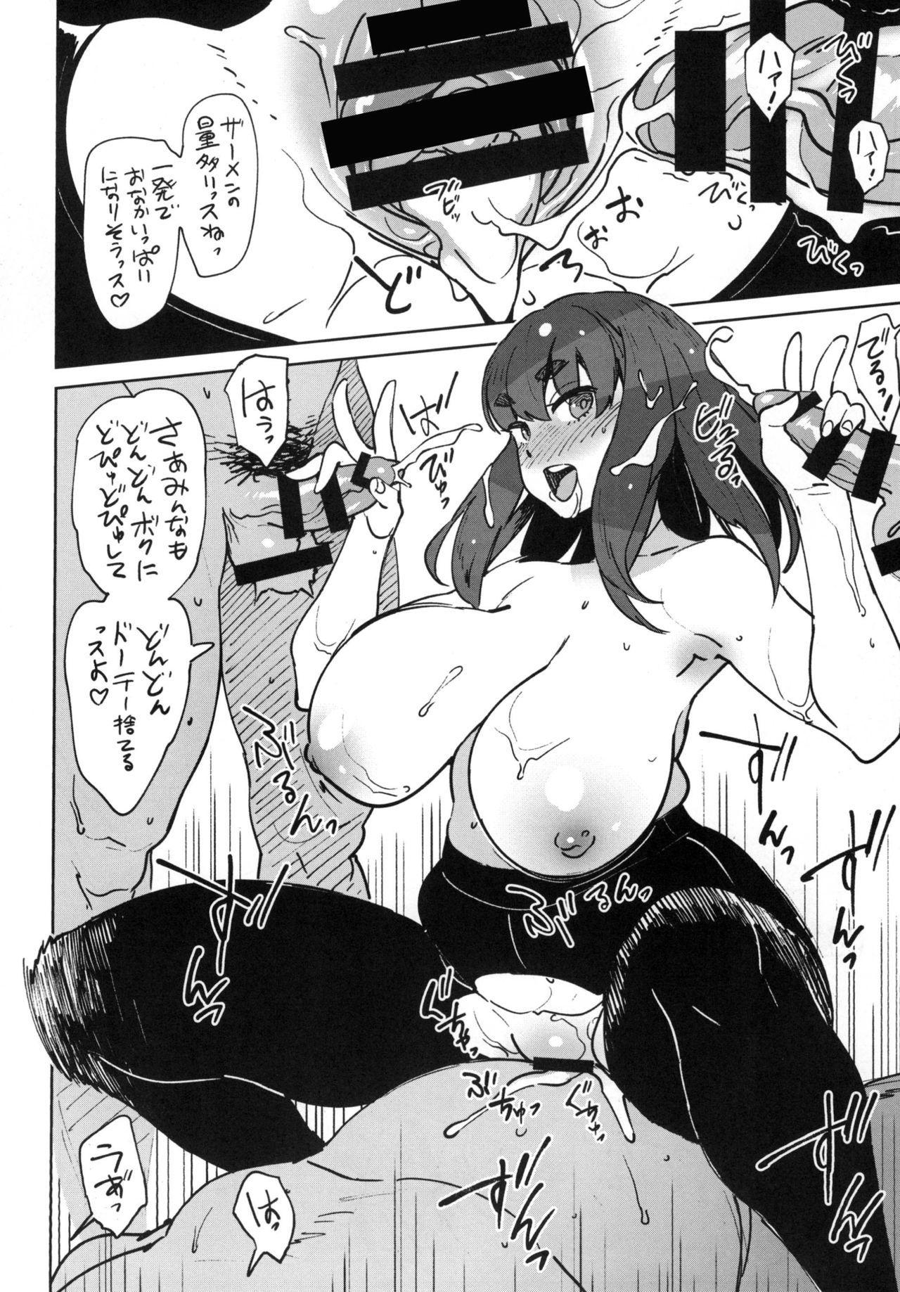ichinose_hajime041