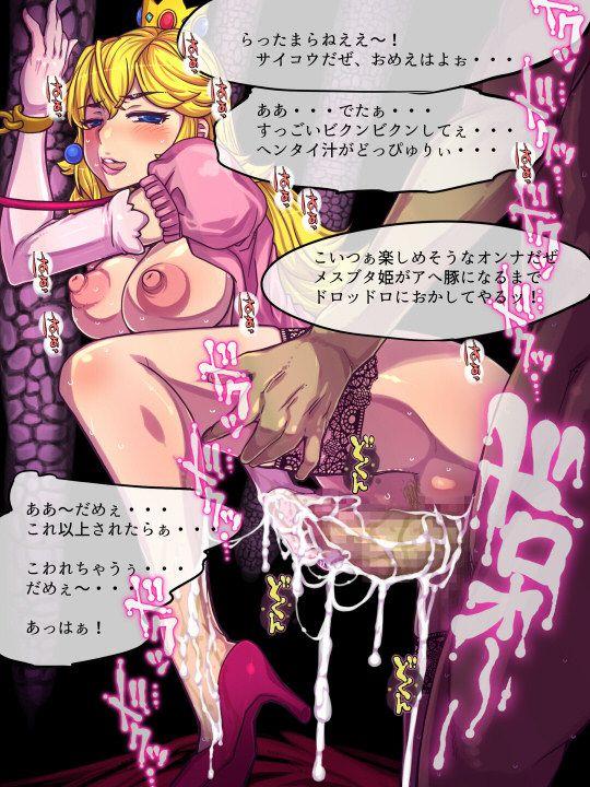princess_peach312