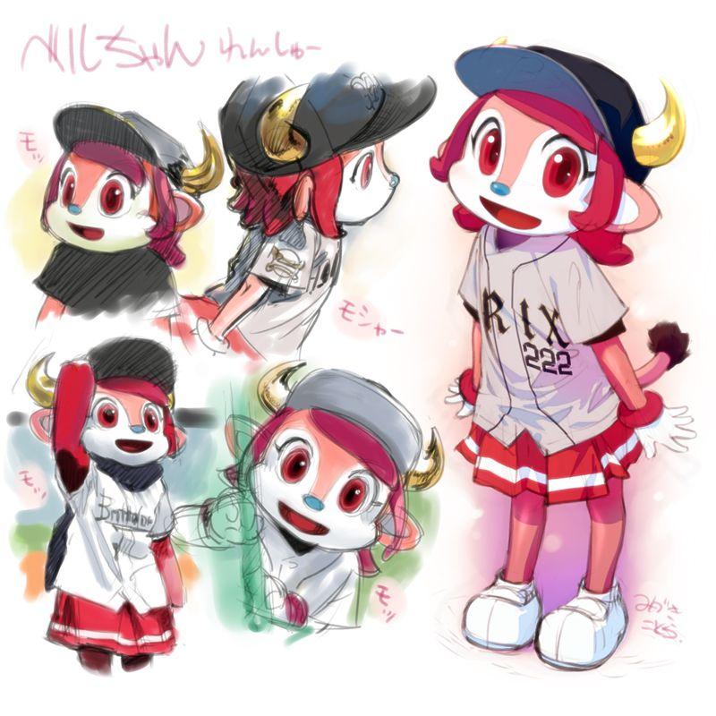 baseball_uniform012