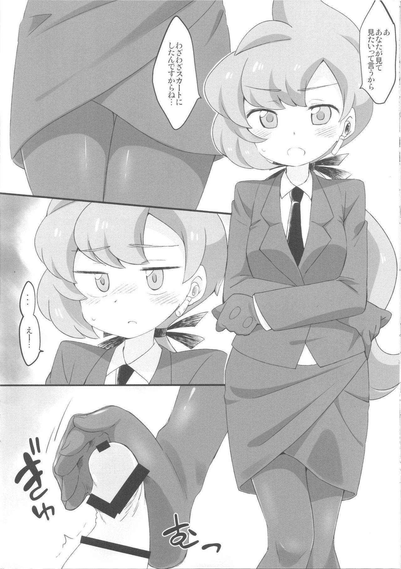 anabel_(pokemon)002