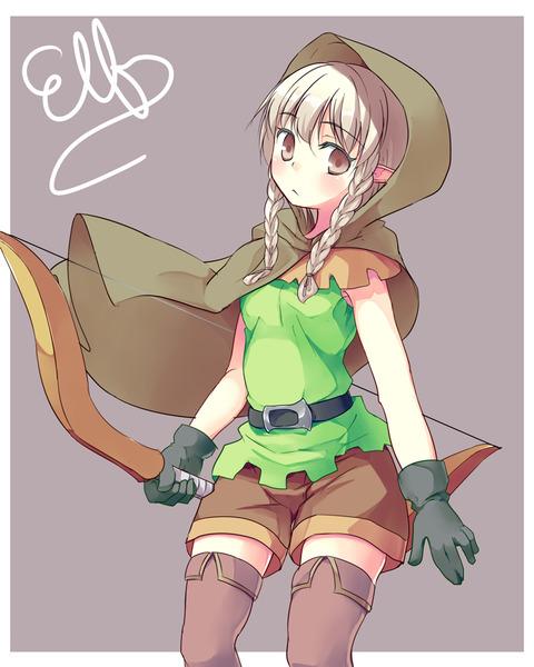 elf1211
