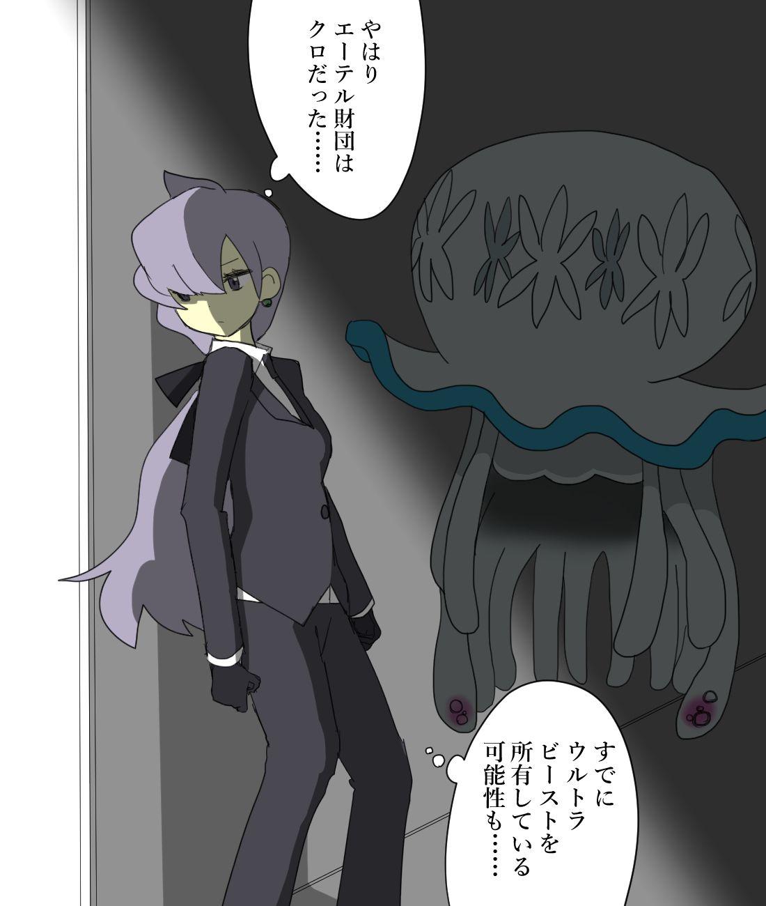 anabel_(pokemon)007