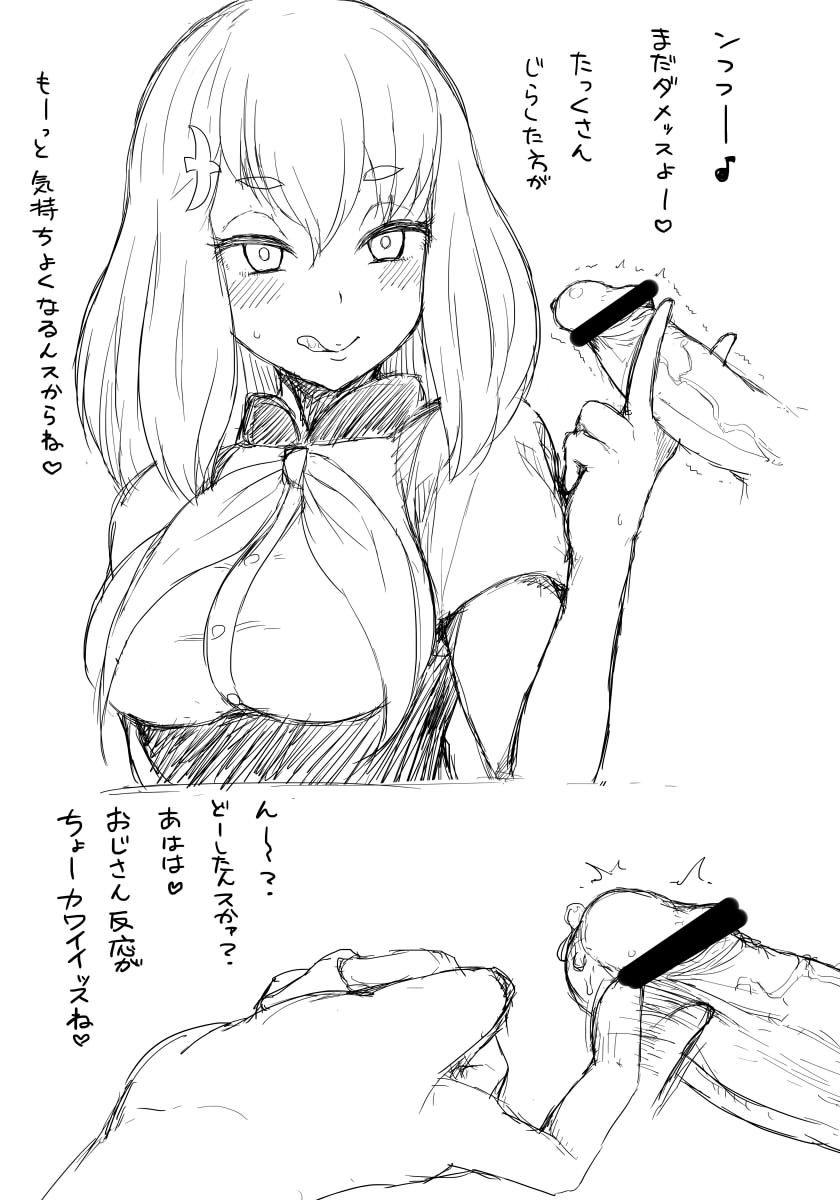 ichinose_hajime016
