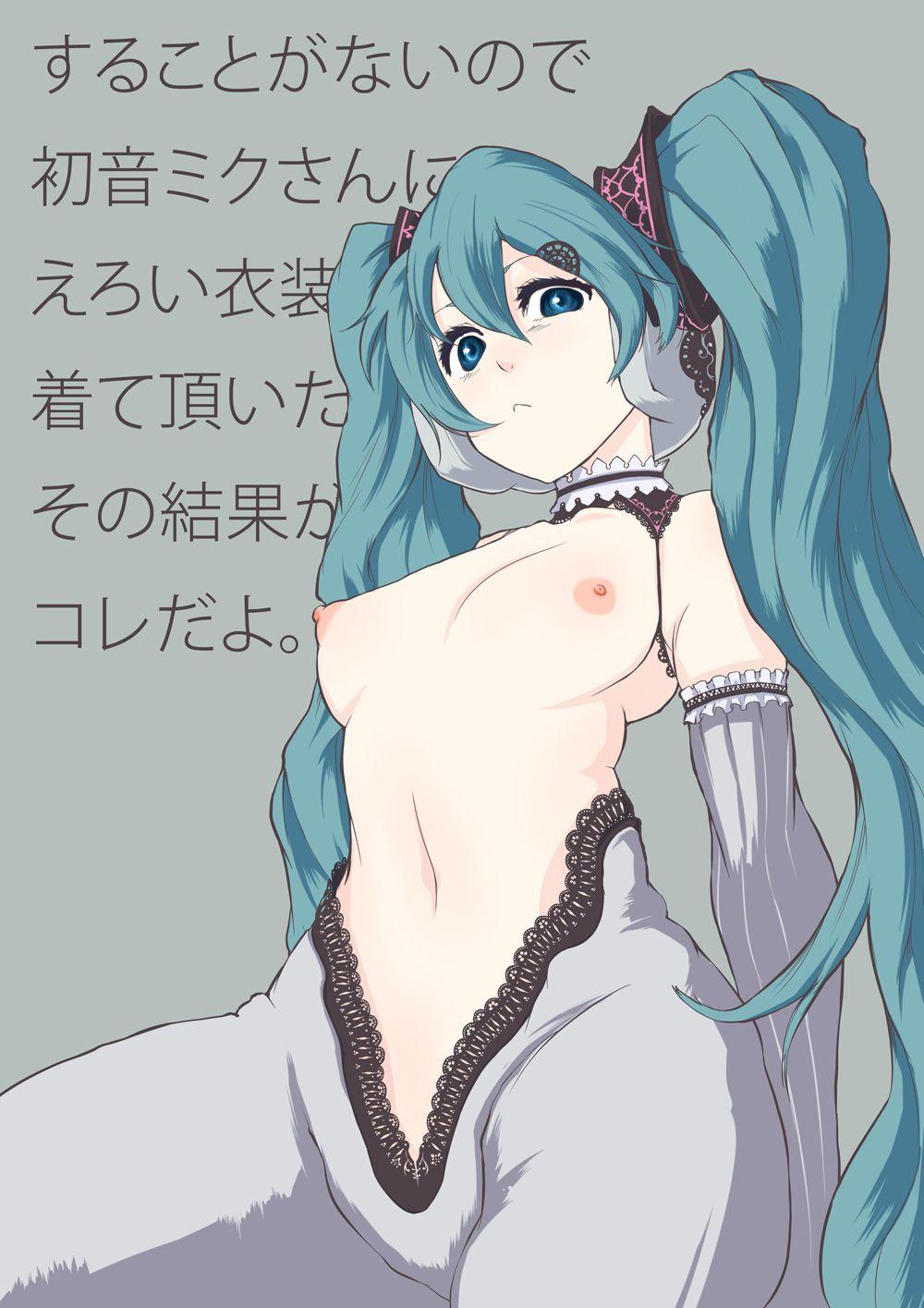 hatsune_miku037