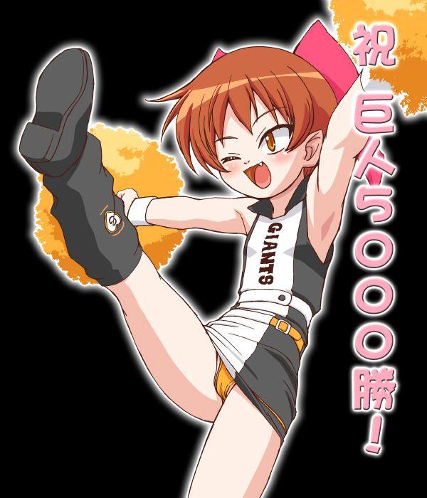 cheerleader376