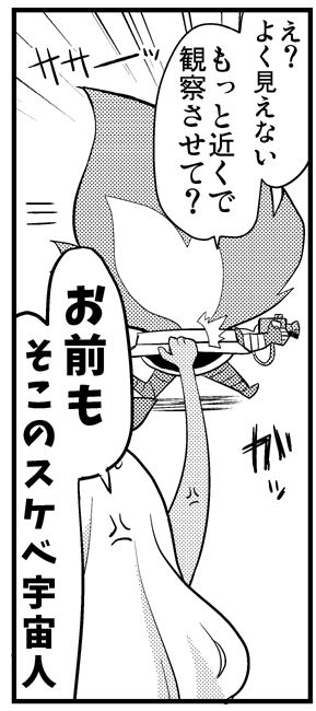 kaguya_madoka106