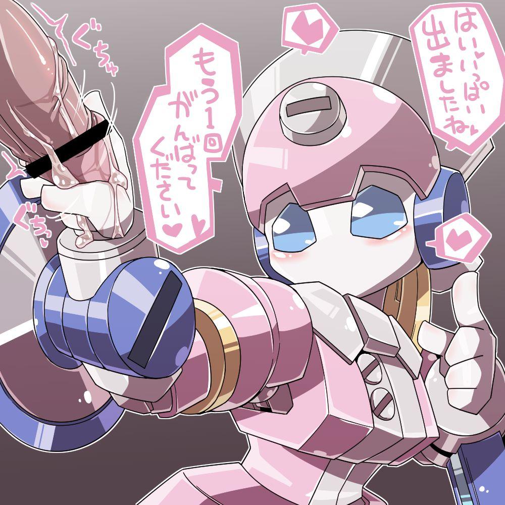 medabots robot204