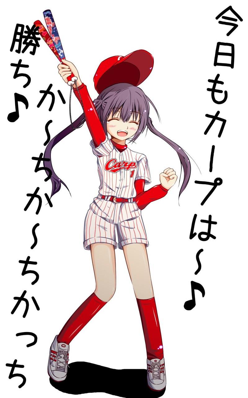 baseball_uniform029