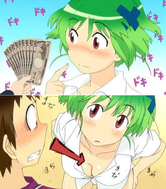 fistful_of_yen064