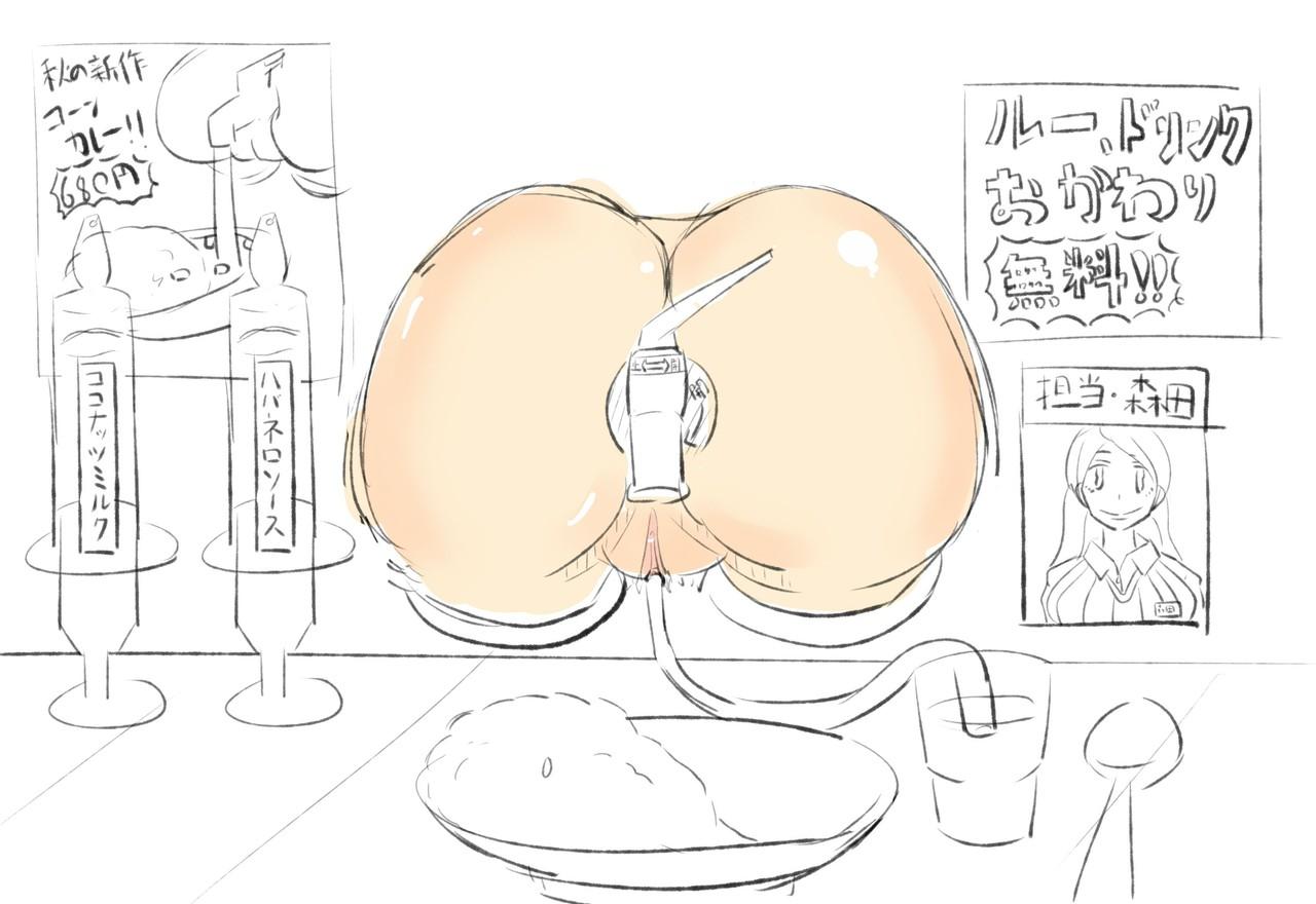 壁尻 -モンスター娘079