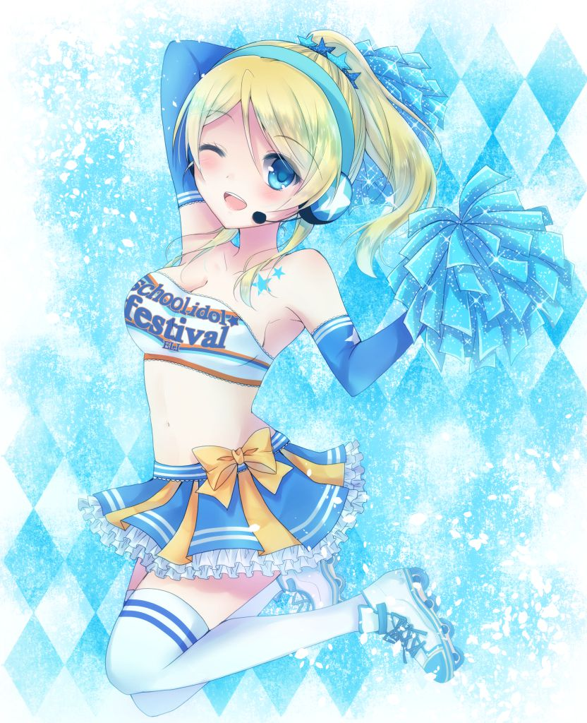 cheerleader1055