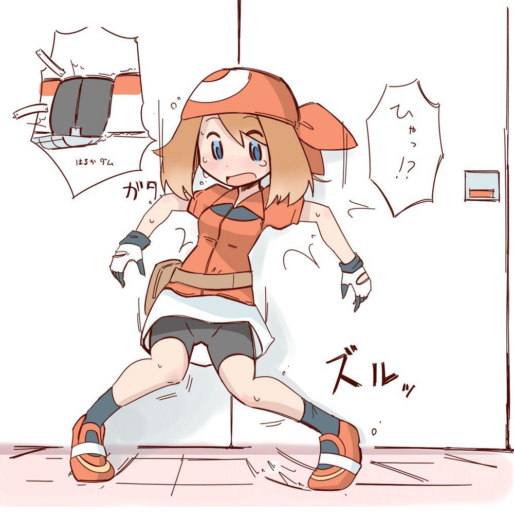 GBAmay_(pokemon)257
