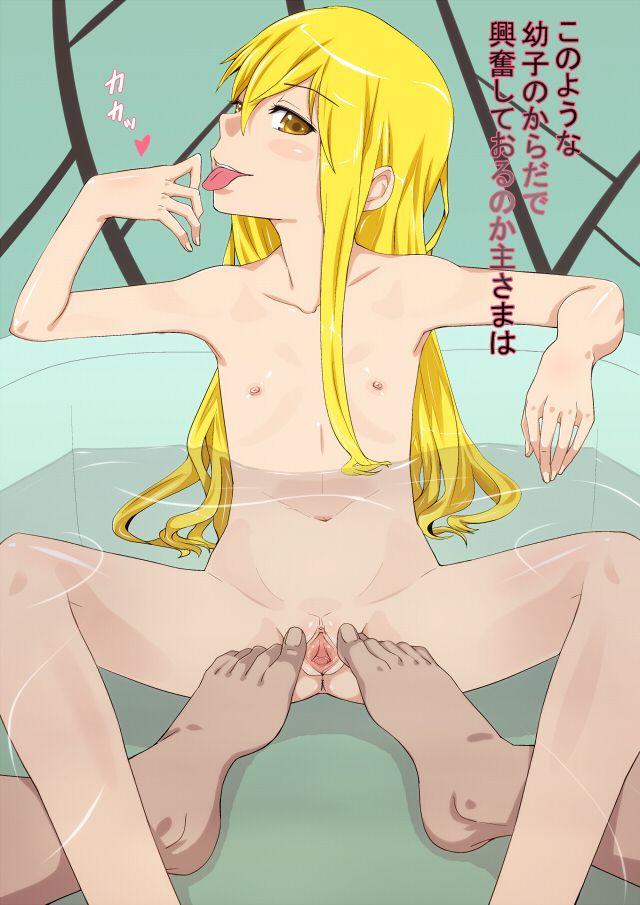 oshino_shinobu097
