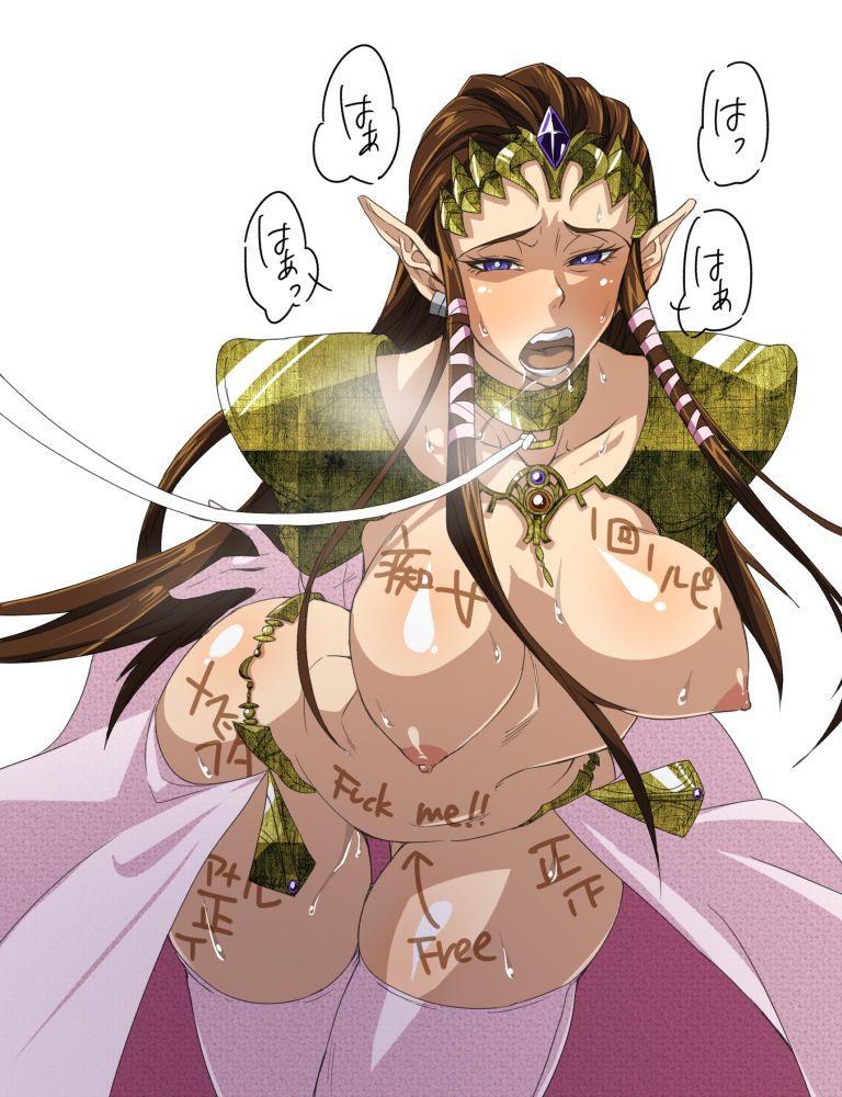princess_zelda367