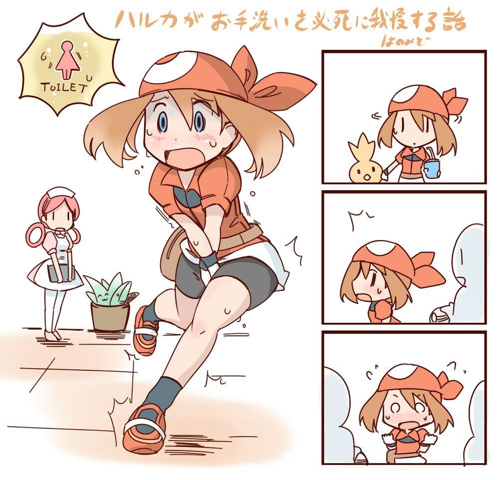 GBAmay_(pokemon)260