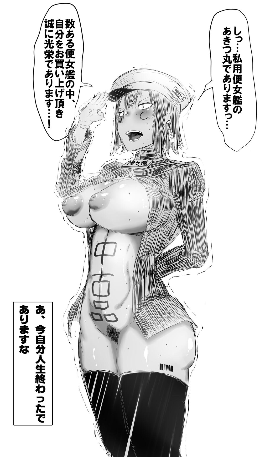 akitsu_maru_(kantai_collection)125