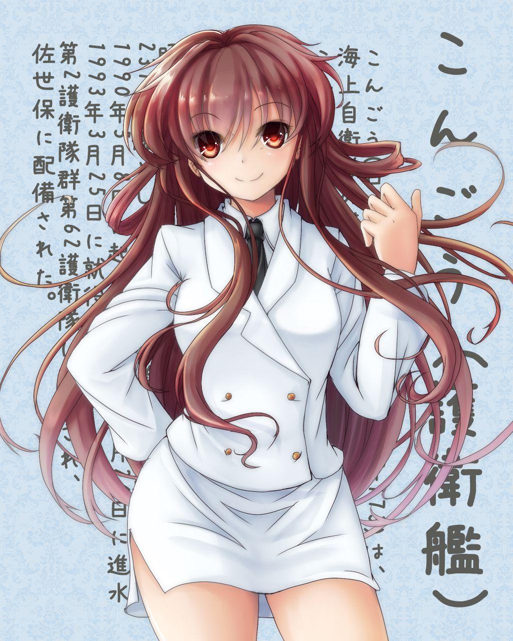 スカートスーツ 女一人 -コミック -アニメーション262