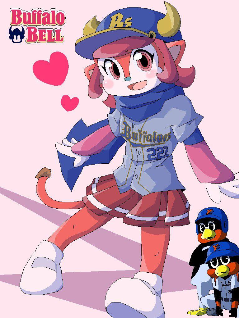 baseball_uniform164