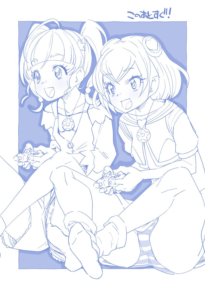 hoshina_hikaru074