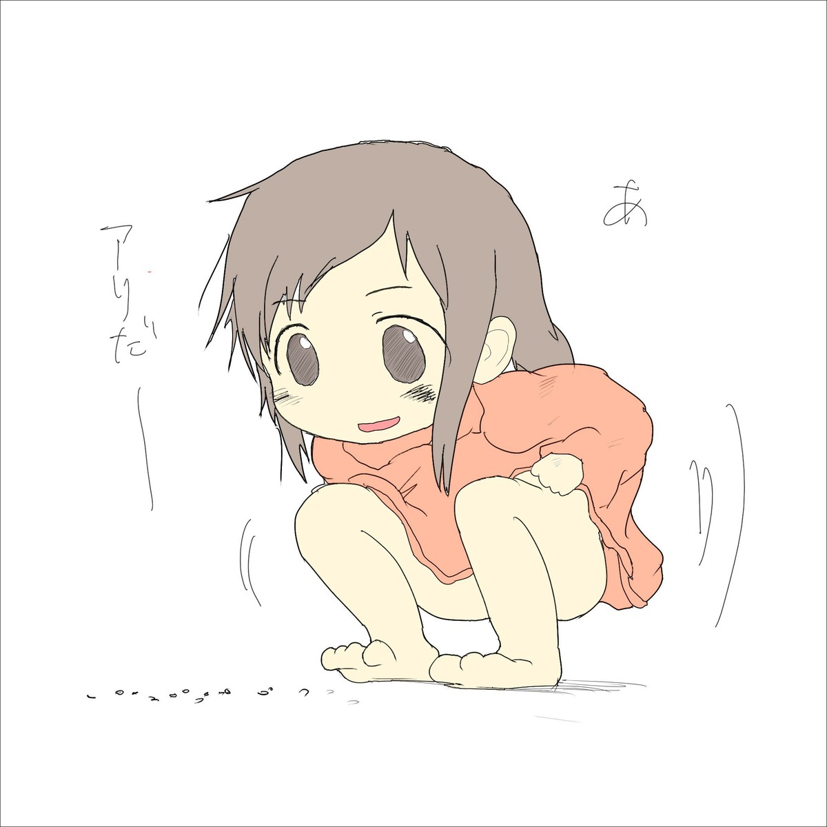 yuki_(ookami_kodomo)016