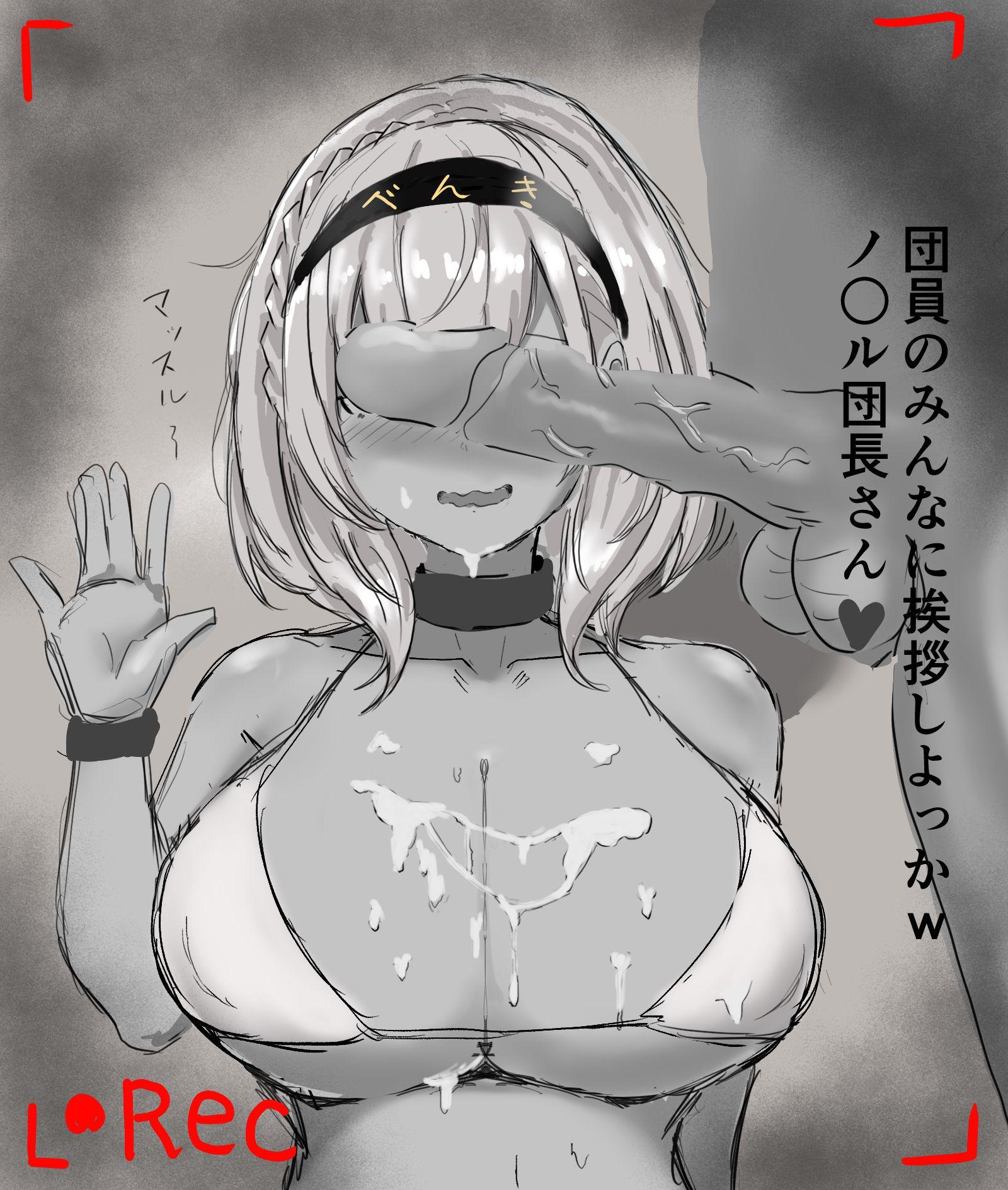 mekakushisao084