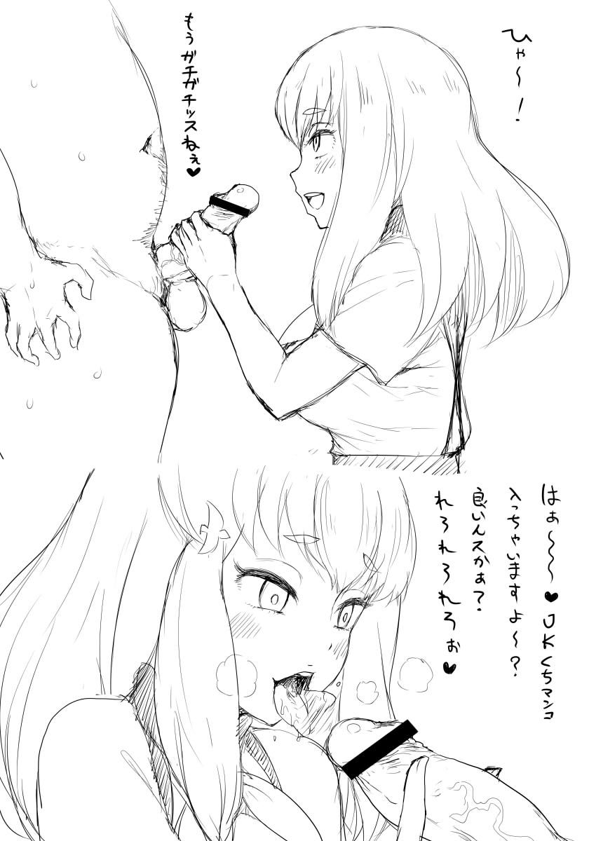 ichinose_hajime017