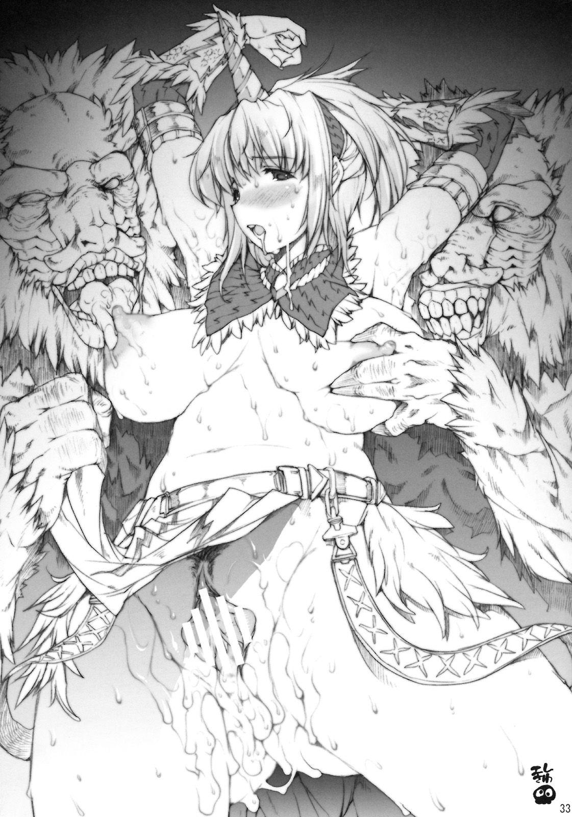 kirin_(armor)259