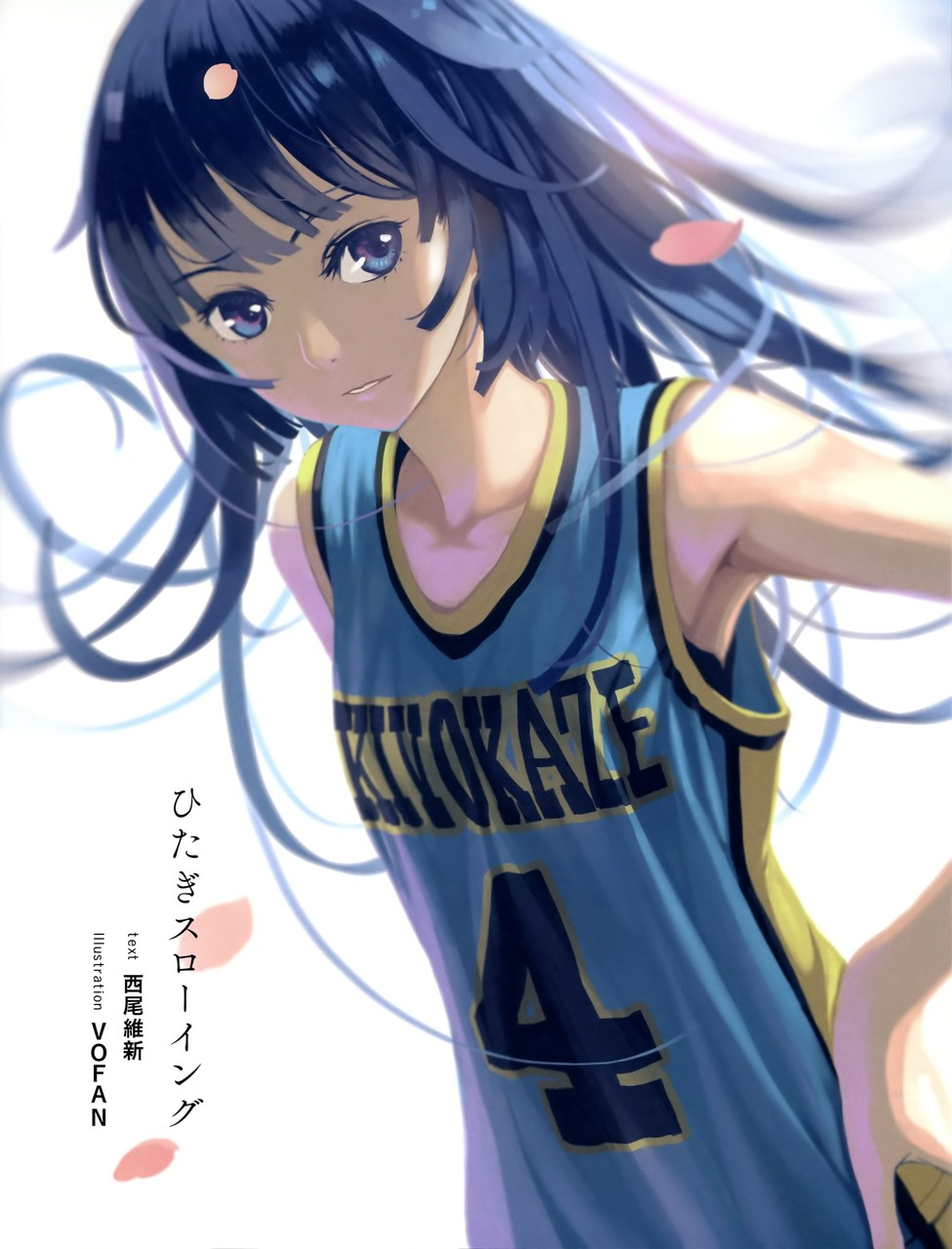 basketball_uniform170
