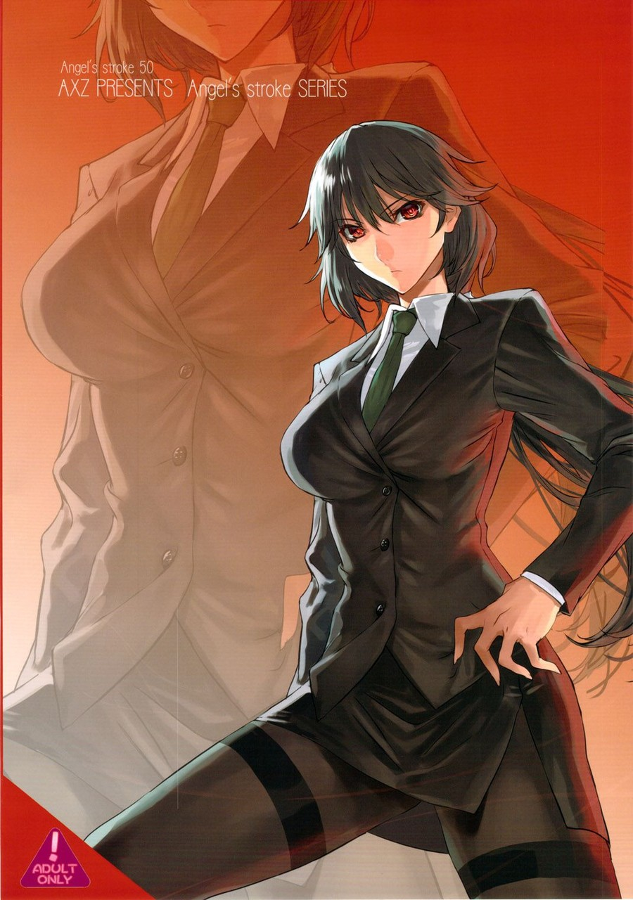 スカートスーツ 女一人 -コミック -アニメーション112