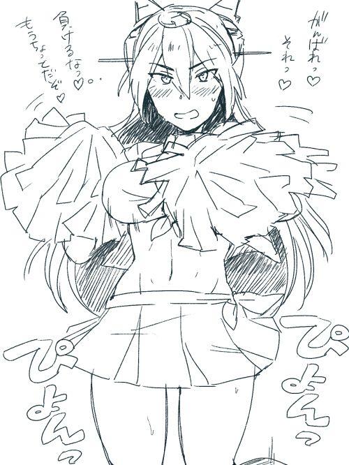 cheerleader928