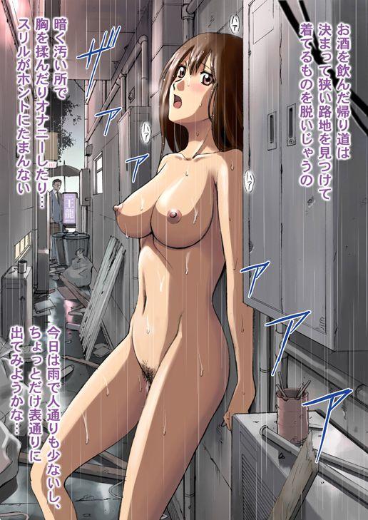 rain nude010
