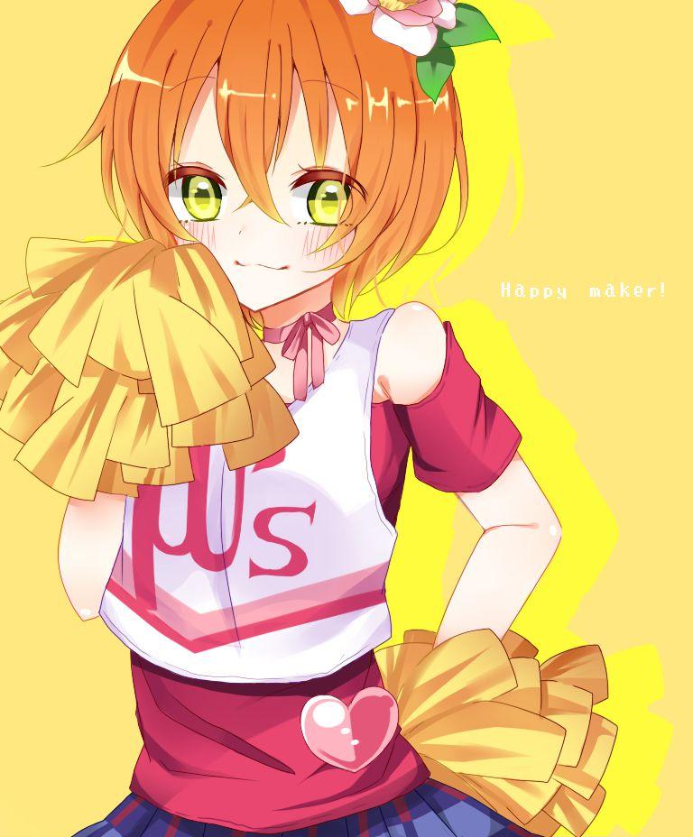 cheerleader539
