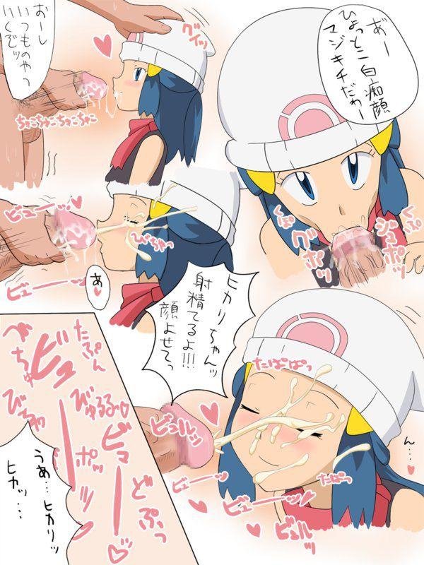 hikari_(pokemon)311