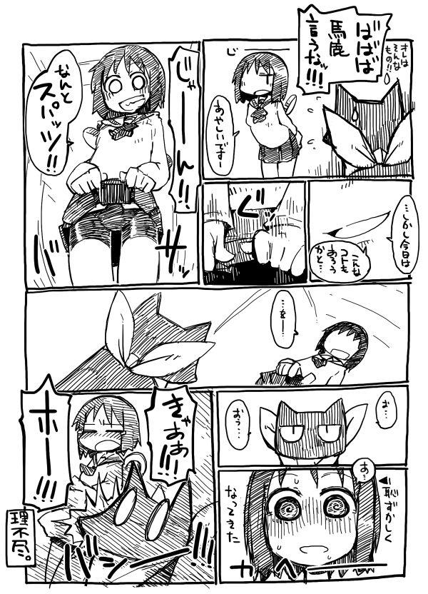 shinonome_nano048