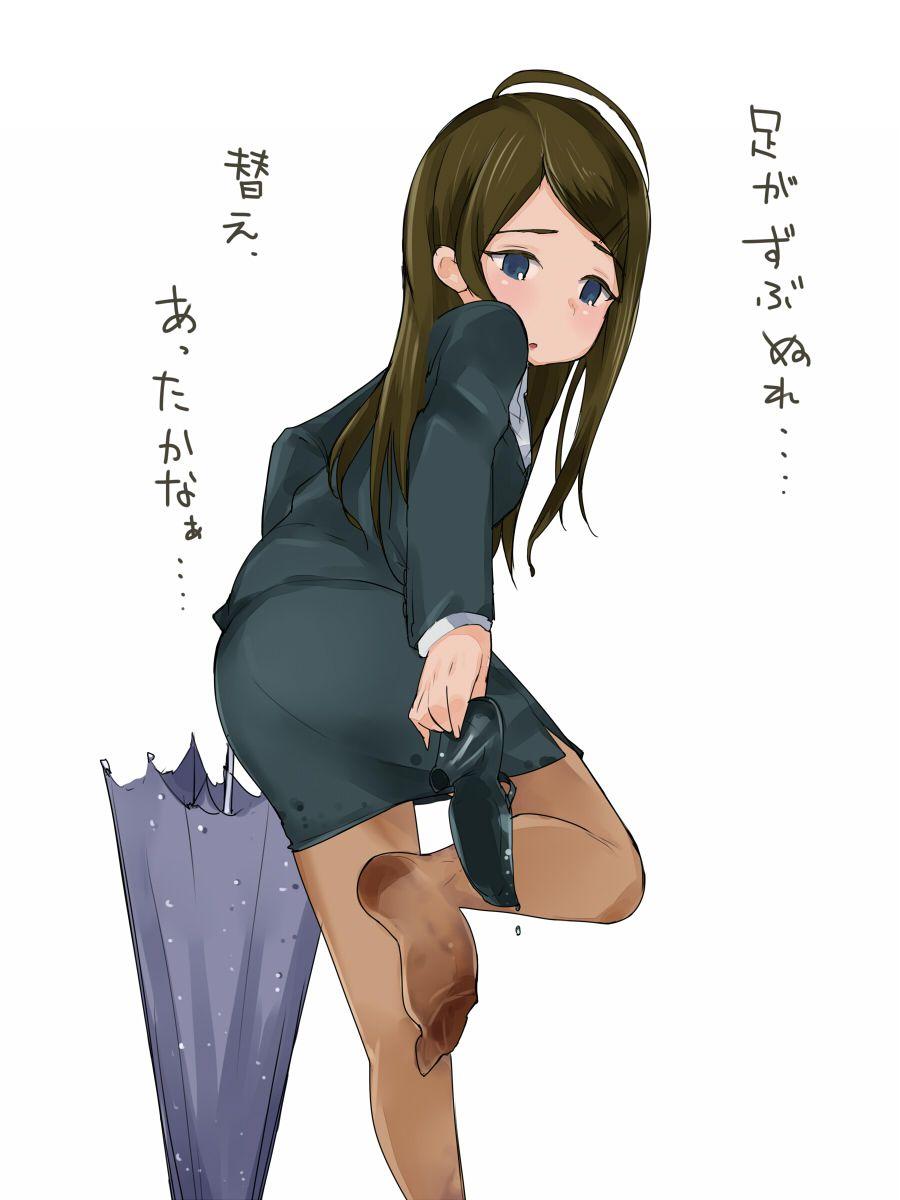 スカートスーツ 女一人 -コミック -アニメーション020