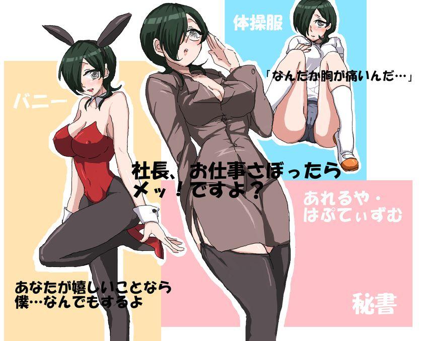 スカートスーツ 女一人 -コミック -アニメーション088
