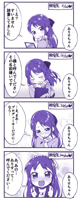 tachibana_arisu042