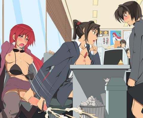office lady0011