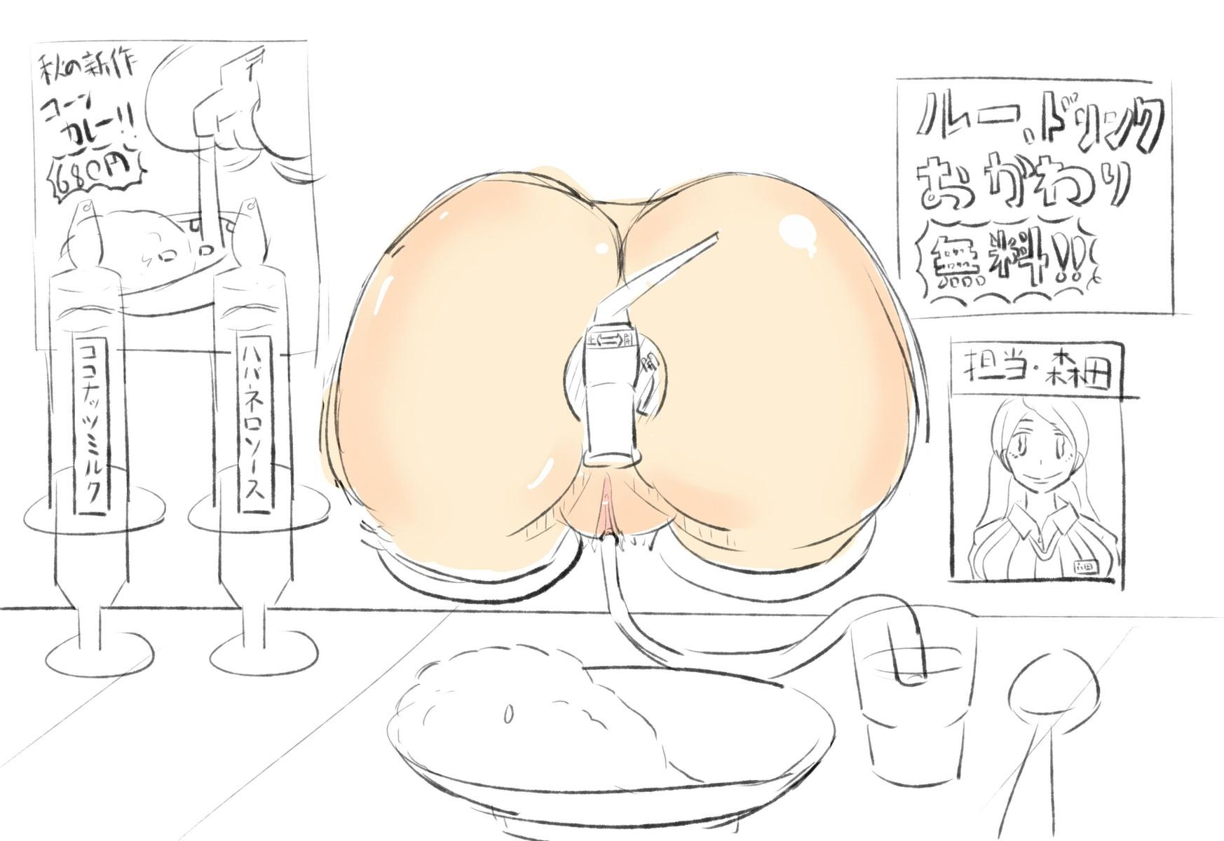 urethral_insertion -penis172