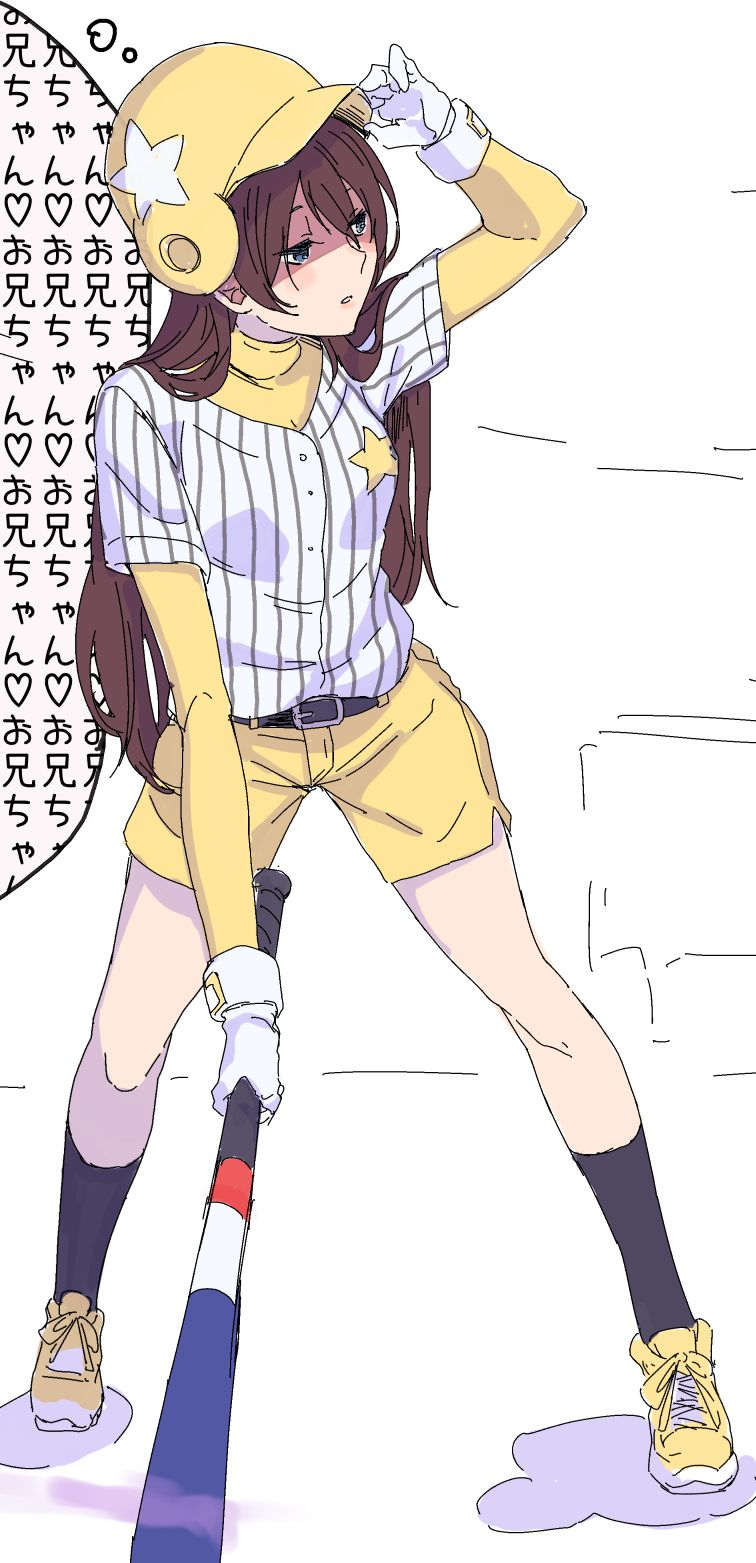 baseball_uniform206