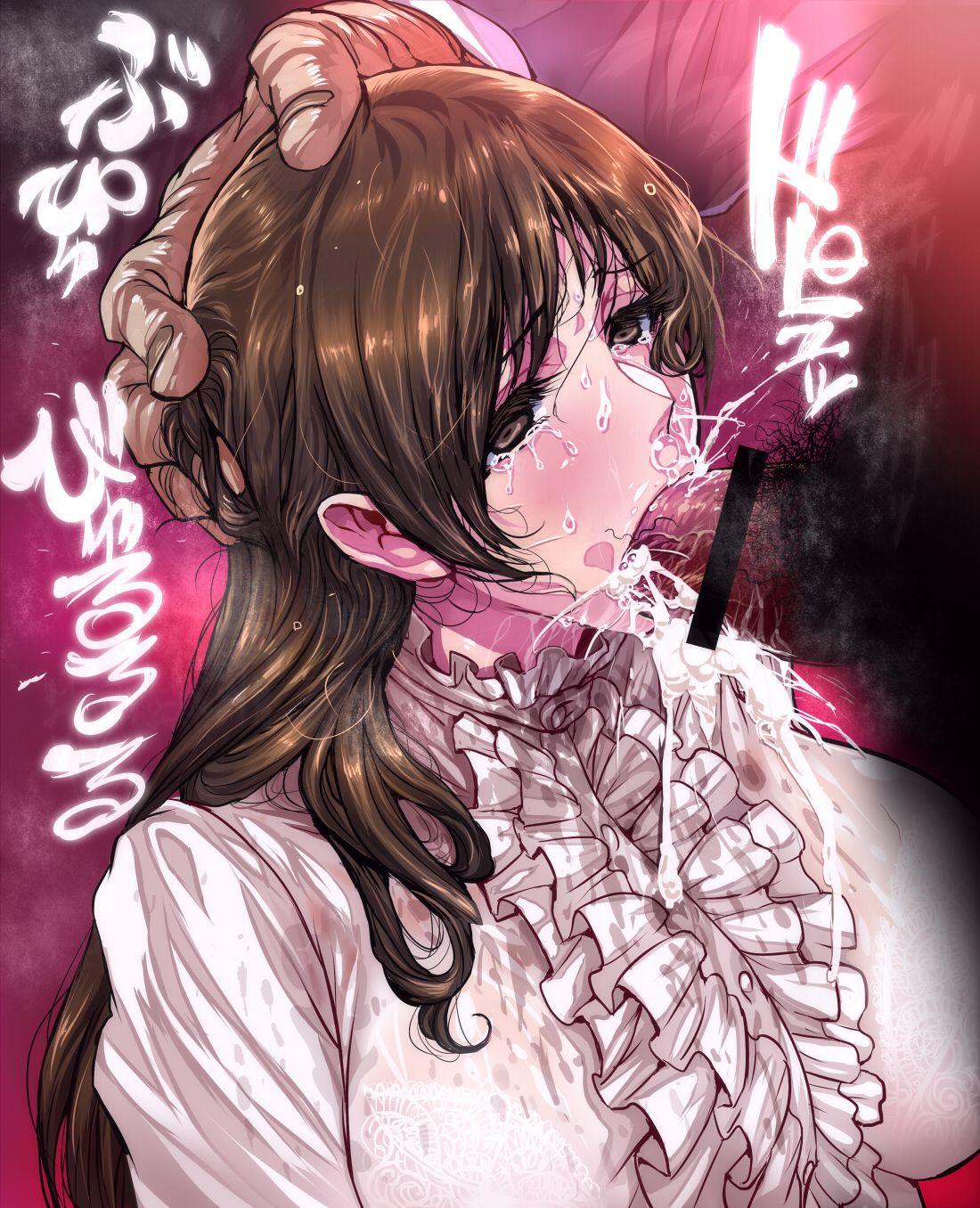 Hyottoko Blow job643