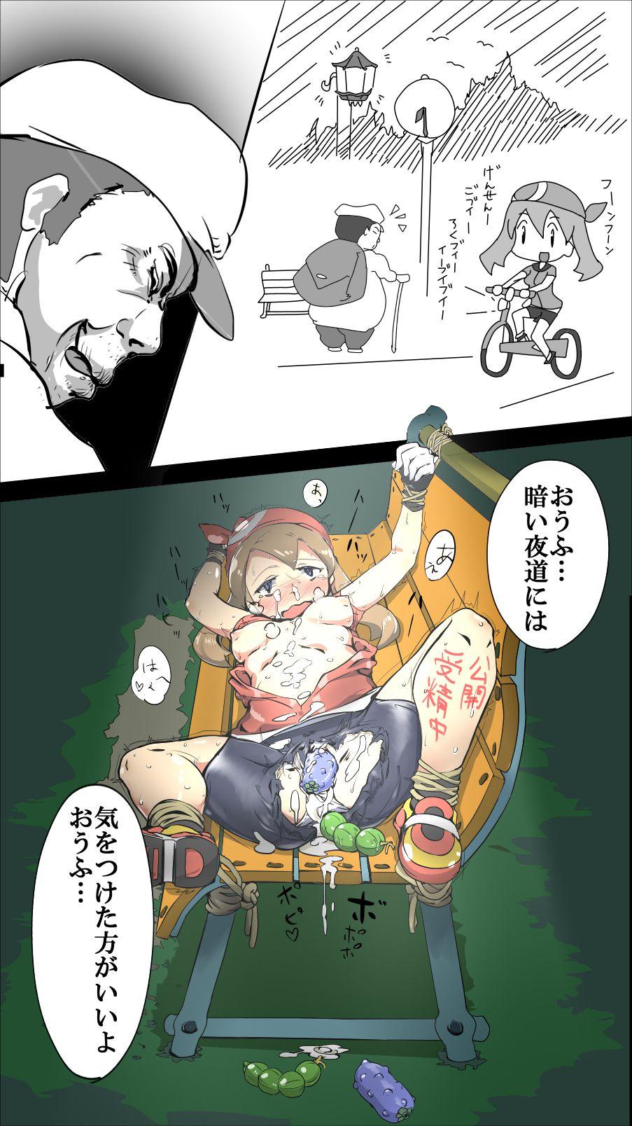 GBAmay_(pokemon)049