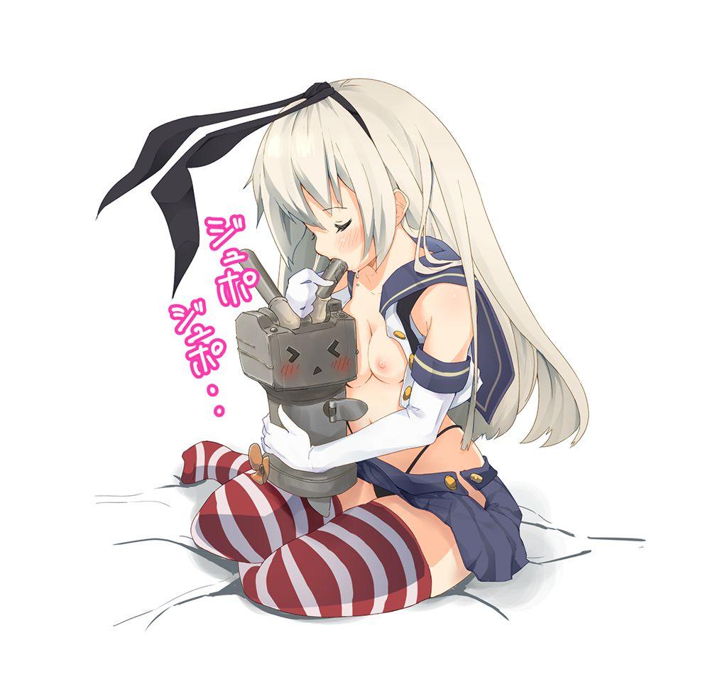 shimakaze_(kantai_collection)594